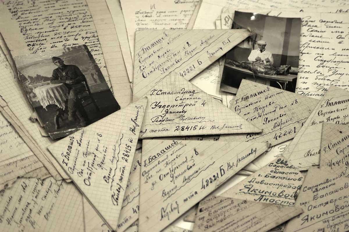 Картинки фронтовые письма треугольники